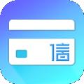 信用白卡app最新版