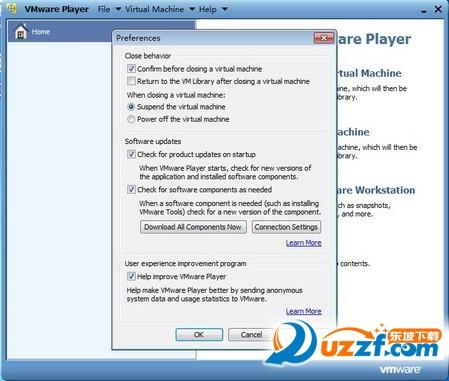 VMware Player 64位最新版(虚拟机)截图1