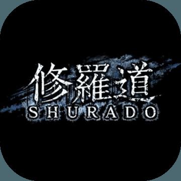 修罗道Shurado汉化版1.0 安卓版