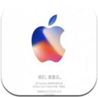 iphone8订单成功图片生成器1.0 苹果版