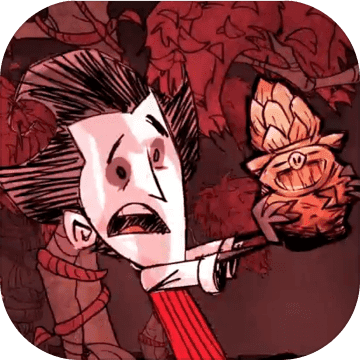饥荒哈姆雷特全新扩展包3dm汉化版