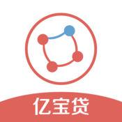 亿宝贷投资app最新版3.3.4 官方安卓版