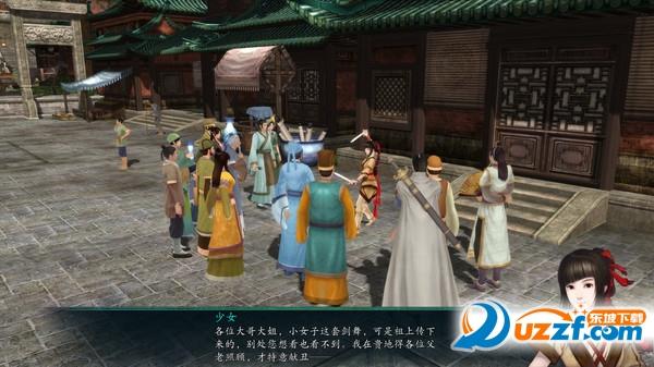 仙剑奇侠传五前传手游官方版截图