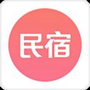 民宿客栈网2.1.1 安卓版