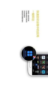 悟空遥控器服务端app截图