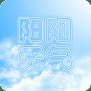 阳阳天气app