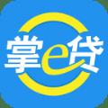 掌e贷官网版1.0 安卓版