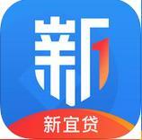 新宜贷app1.0 官方版