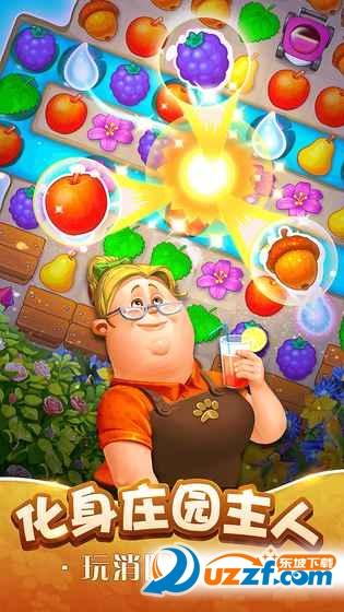 360梦幻花园手游正版测试包截图