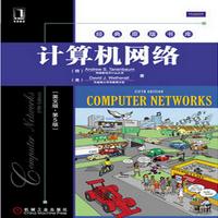 计算机网络(第五版)pdf