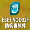 ESET NOD32防病毒软件7.0 中文版