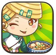 我爱茶餐厅安卓最新版下载1.0.2