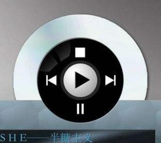 天星音乐播放器1.159 绿色版