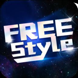 freestyle短视频安卓版1.0.2 最新版