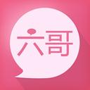 六哥聊天社区app1.1 安卓版