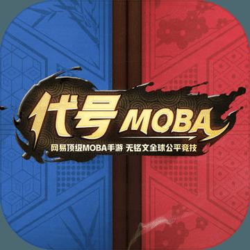 网易决战平安京moba手
