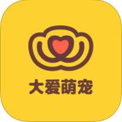 大爱萌宠苹果版1.0 ios版