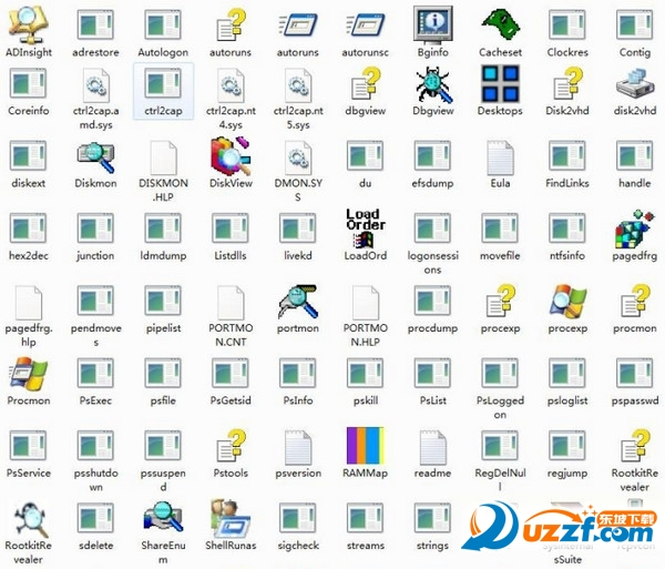 Windows Sysinternals Suite绿色版截图0