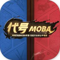 网易决战平安京手游中文版1.8.0 安卓版