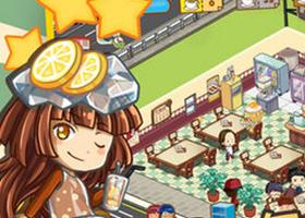 我爱茶餐厅好玩吗 游戏介绍