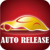 汽车发布app(中国汽车报官方客户端)2.0.63 安卓版