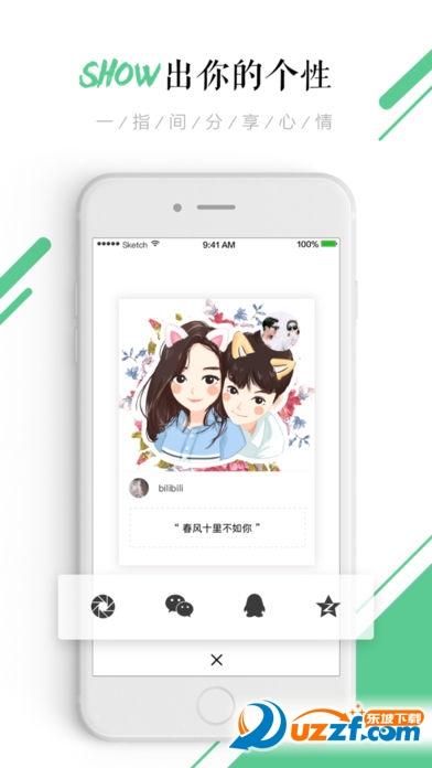 头像设计大师ios|头像设计大师苹果版1.0.0 最新版