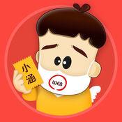小涵精灵浏览器app