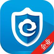 天安云保企业版4.1.1 安卓版