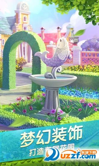 梦幻花园经典消除游戏截图