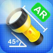 我的AR尺子与手电2.0 苹果手机版