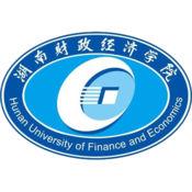 湖南财政经济学院移动OA1.0 苹果手机版