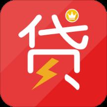 王者闪贷app1.0 最新安卓版