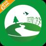 园林导航安卓版 1.0
