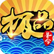 九品小县令游戏手机版1.0 安卓版