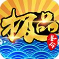 九品小县令最新版1.0