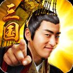 大皇帝ol最新免费手机版1.28.0 完美运行版