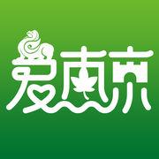 爱南京1.0 安卓版
