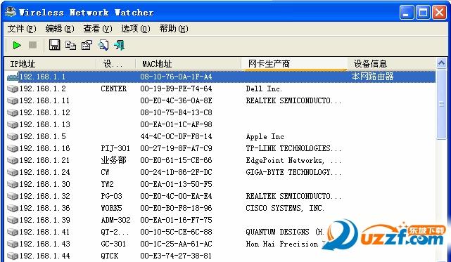 无线wifi蹭网监视软件截图0