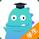 极算学生版1.1.0913 安卓版