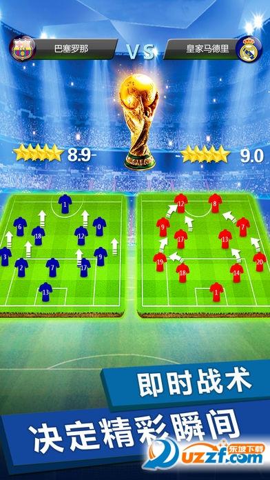 梦幻冠军足球iphone版截图