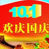 迎国庆节中秋节手抄报图片大全高清无水印版