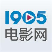 1905电影网手机版ios4.3.2 苹果版