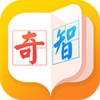 奇智阅读app手机版1.40 安卓最新版