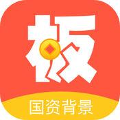 板凳理财app1.0 安卓版