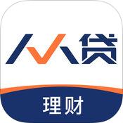 人人贷理财app5.7.13苹果版
