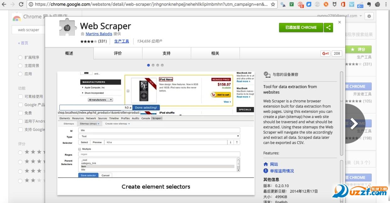 Web Scraper软件mac 图片预览