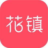 花镇情感app苹果版