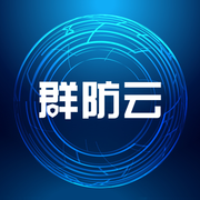 �B�d群防云app