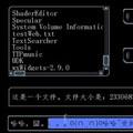 GUI库(CEGUI)0.76 开发板