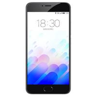 魅蓝Note3手机Flyme 6.7.9.26 beta系统